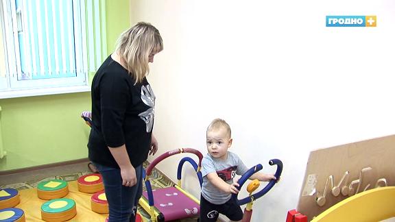Центр раннего вмешательства открылся на базе первой детской поликлиники