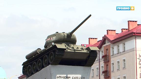 Спустя 50 лет в танке обнаружили находки