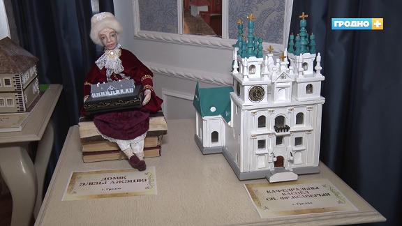 Областной конкурс «Архитектурные памятники малой Родины» впервые проходит в Гродно