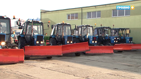 Готова ли в Гродно к работе снегоуборочная техника?