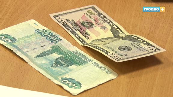 Деньги или бумажки: как эксперты выявляют фальшивые банкноты?