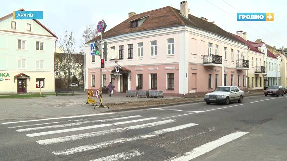 Улица Большая Троицкая в Гродно закроется на ремонт со 2 марта
