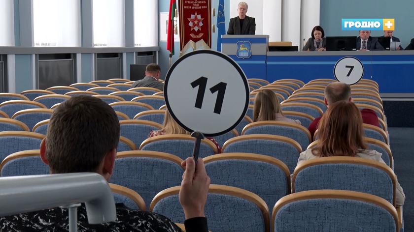 В Гродно состоялся очередной аукцион. Что и за сколько продали?