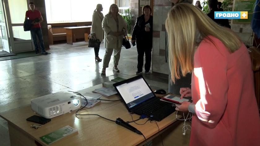 В Гродно стартовали онлайн-курсы по 5 разным дисциплинам, за два дня заявки подали 270 человек