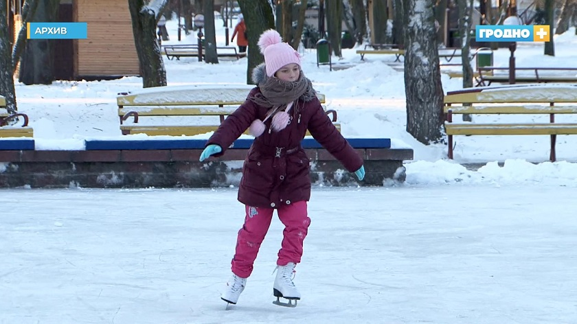 Если погода не подведет – в Гродно будут залиты 40 катков