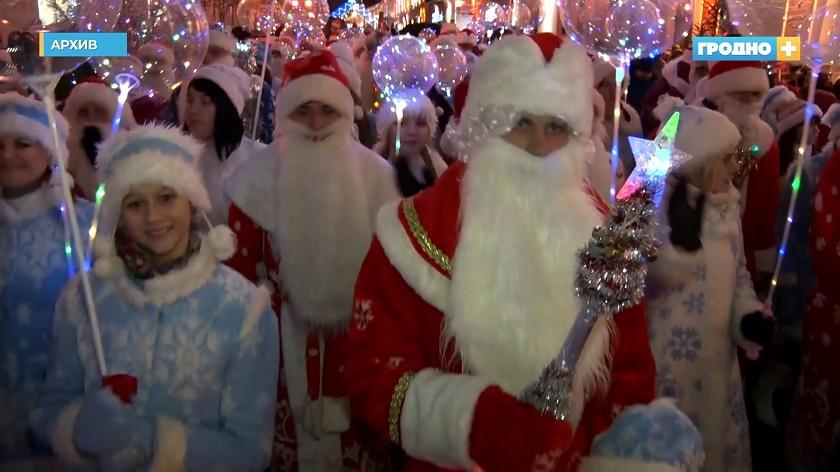 В понедельник в Гродно зажгут новогоднюю иллюминацию