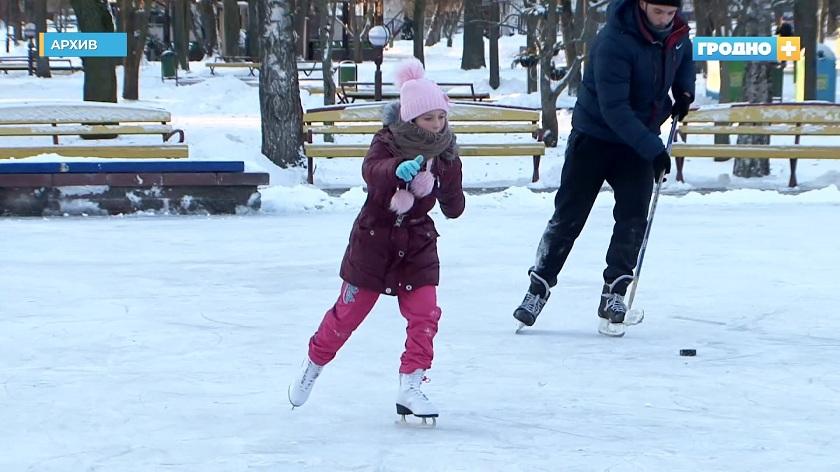 К выходным в Гродно будут залиты катки и оборудованы хоккейные площадки