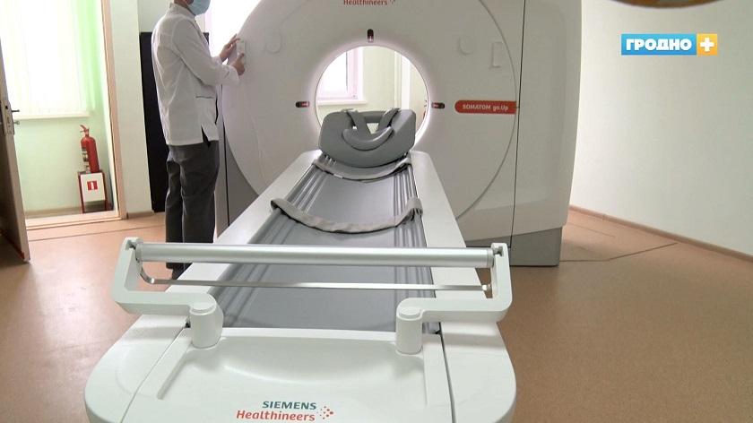 В БСМП появился новый аппарат компьютерной томографии