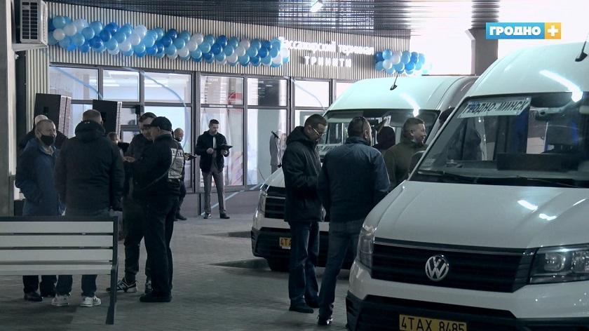 В Гродно начал работу пассажирский терминал Тринити